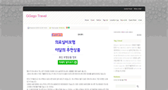 Preview of ggogotravel.net